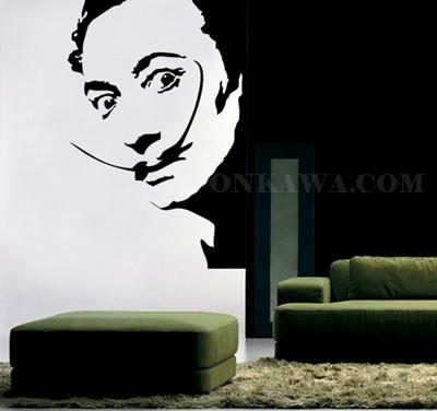 Vinilo Dalí